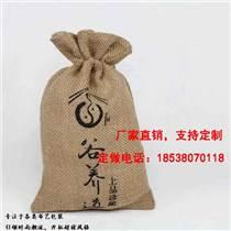 郑州专业生产麻布竹炭包布袋厂家-麻布袋定做尺寸