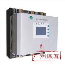 智能照明節能控制器AIXN-2C-30