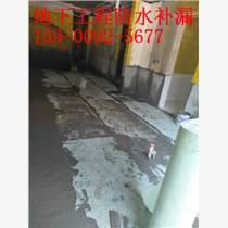 上海新建樓盤做防水新造房屋建筑防水