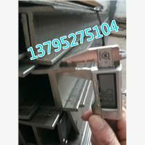 現貨供應60366T型鋼 Q345BT型鋼