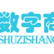 上海专业培训机构公众号功能定制