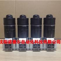 克拉克clarcorPSH系列油雾除尘器
