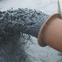 北京市化粪池清理 淤泥清运污水处理找鸿昌达美管道清洗有限公司