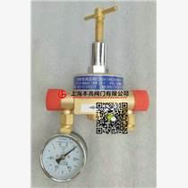 新型ER25-HG(Z0524)預熱氧減壓閥