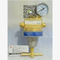 U13-W6/L切割氧減壓閥U11-W6/E預熱氧減壓閥