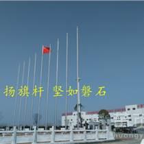 咸寧旗桿,咸寧國旗桿,咸寧旗桿生產廠家,咸寧企業單位旗桿