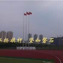 湘潭國旗桿,湘潭專業旗桿生產廠家,湘潭旗桿價格湘潭單位旗桿