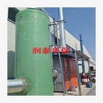 玻璃鋼除塵器生產欽州玻璃鋼除塵器生產玻璃鋼除塵器生產廠家