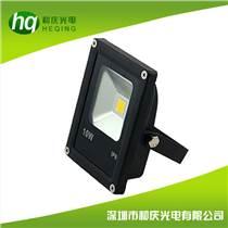 和慶光電LED泛光燈