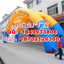 北京定做拱门