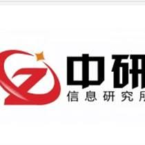 【2017年新版】中国碱性脂肪酶行业市场发展前景分析及供需格局研究预测报告