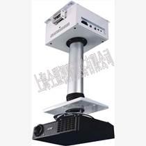 仝盟竹节式管内高清内走线功能投影机摄像头电动吊架