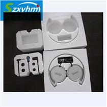 廠家直銷新款EVA藍牙耳機包裝盒 白色藍牙耳機包裝內托