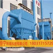 炭素厂除尘设备 炭素厂烟尘净化装置