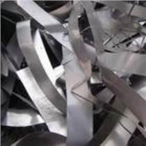 西鄉廢鋁回收公明收購廢鋼鐵