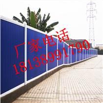 壹路通专业生产围挡 PVC围挡 ?#34892;?#26495;围挡 彩钢板围挡 定制尺寸