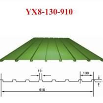 供应XY15-225-900型 楼承板 组合楼板 规格全 发货快 其他金属建筑/建材