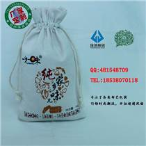 山东专业生产棉布面粉包装袋厂家-棉布面粉包装袋供应商