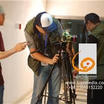 吉林省|长春|城市形象|宣传片|纪录片|广告片|路歌传媒
