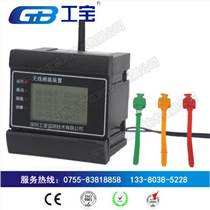 工寶電子EJW3000測溫裝置發貨快