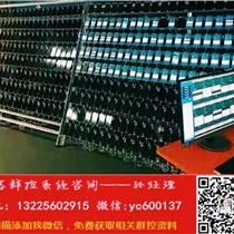 南京哪里有亿客群控系统