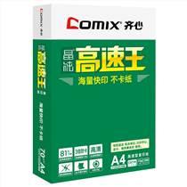 阜阳鸿鑫文体销售办公文件柜 资料柜销售价格地址