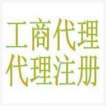 北京的公司购车指标转让我来收购价格合理 王银龙I3O-OII8-52O3
