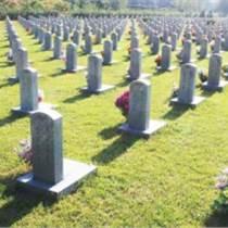 北京九公山長城紀念林陵園一塊墓地的價格是多少-91搜