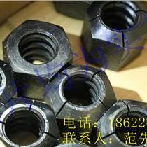 36精軋螺紋鋼螺母 M36精軋螺紋鋼墊板連接器錨具等