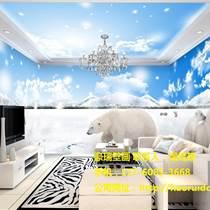 定制唯美3D立体空间客厅电视背景墙装饰画