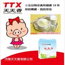 乳仔猪幼龄动物专用母乳奶香香精香味剂饲料添加剂