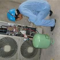 浦东张江空调不制冷维修 空调移机 空调加液