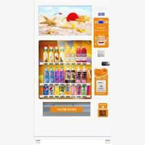 崇朗 軌道型32寸廣告投放屏幕自動售貨機  可分開加熱制冷