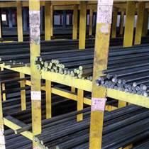 供應7MN15模具鋼可以取代HPM75鋼 7MN15用途