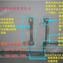 重庆水电改造