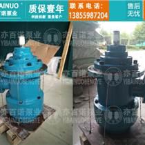 出售HSJ210-40馬鞍山液壓機械配套螺桿泵整機
