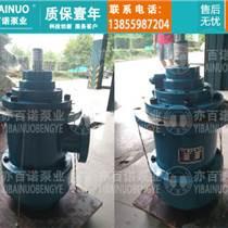 出售HSJ440-46北票發電廠配套螺桿泵整機