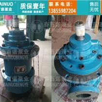 出售HSJ660-40白鶴發電廠配套螺桿泵整機