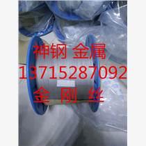 塑料切割金剛線 塑料切割鋼絲