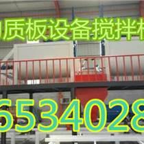 水泥基勻制板設備新疆外墻保溫勻制板生產線設備廠家