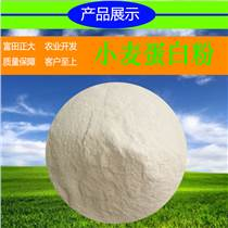 小麦蛋白饲料粉饲料添加剂饲料