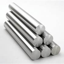 鎂合金是什么材料 鎂合金牌號