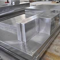 瑞典toolox44是什么材料 toolox44是什么钢材