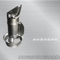 絮凝池污泥防沉淀装置QJB液下搅拌器
