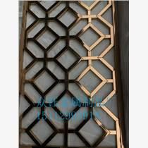 不銹鋼屏風定做 廠家直銷平雕焊接不銹鋼花格屏風