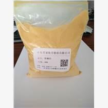 磷化、电镀、化学镀等高含磷废水而开发的