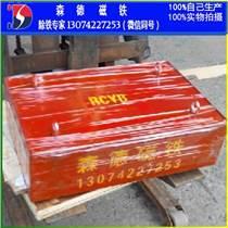 強磁懸掛除鐵器800600200石料煤廠制砂磚廠建材輸送帶強力磁鐵