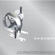 QJB型潜水搅拌机_潜水搅拌机