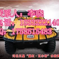 ?#36141;?#23601;用五星水陆两栖车。景区观光浏览小型全地形车