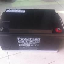汤浅蓄电池NP220-12免维护12V220AH阀控式价格